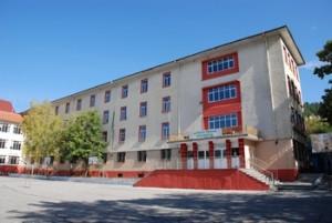 Сградата на Колежа по туризъм